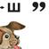 Кодотранспарант 9
